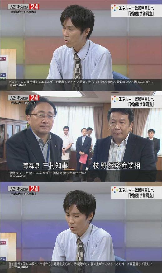 NHKのヤラセツイート4