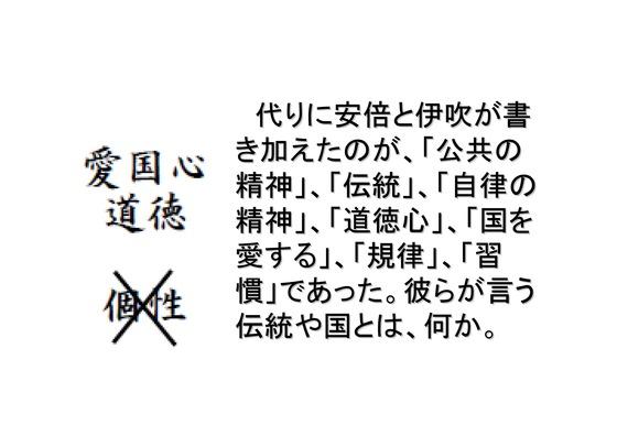 総選挙第2弾・自民党編_10