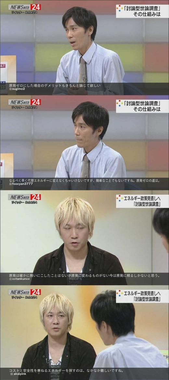 NHKのヤラセツイート2
