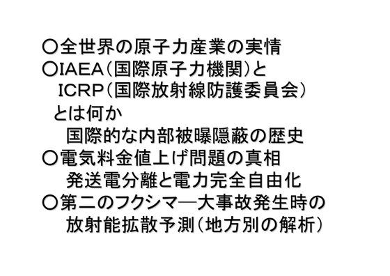 11月01日DVD発売のお知らせ (1)_25
