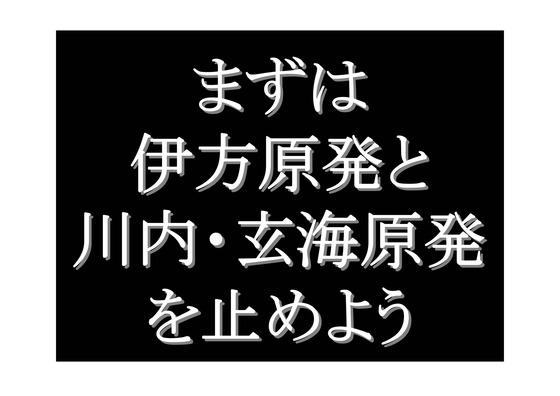 18_2資料41