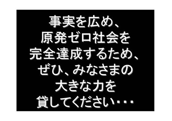 11月01日DVD発売のお知らせ (1)_28