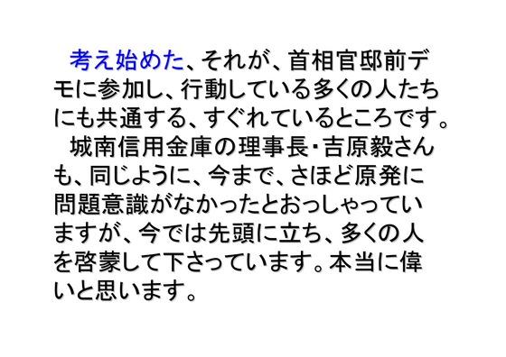 11月01日DVD発売のお知らせ (1)_14