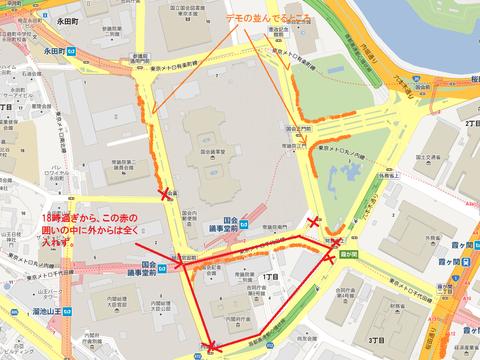 13首相官邸前   Google マップ