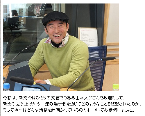 吉田照美 ・コダイジナトコ
