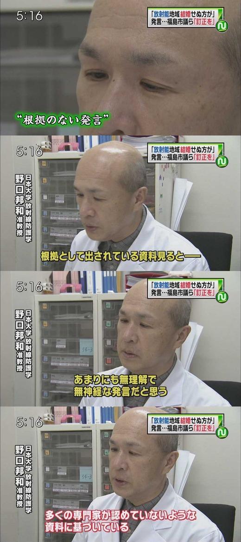 日本生態系協会の池谷奉文会長9