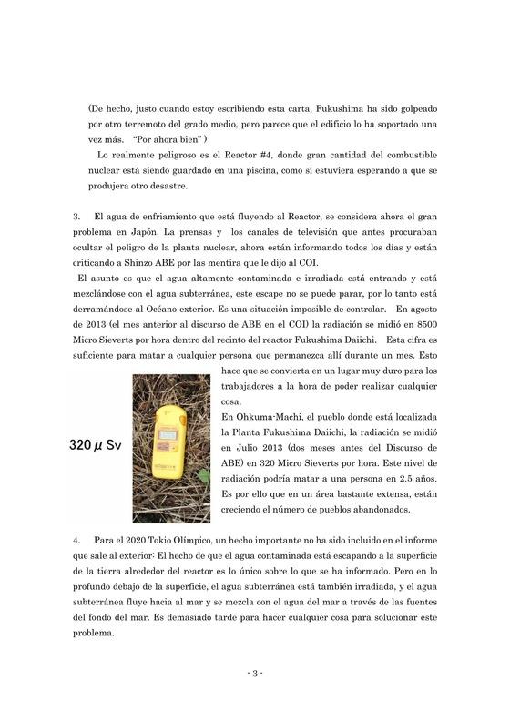 スペイン語版3