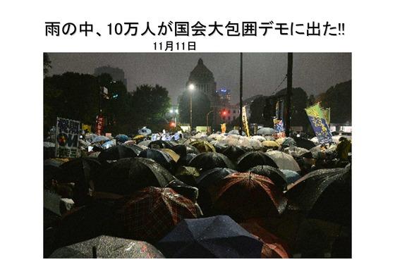 総選挙第5弾・諸政党編_20