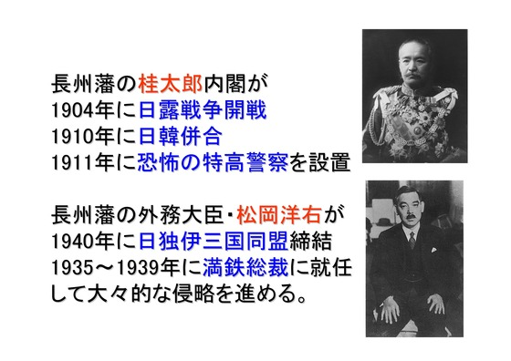 緊急!! 特定秘密保護法案を閣議決定2