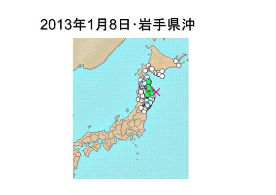 連続地震_10