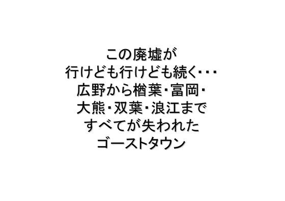 18_2資料34