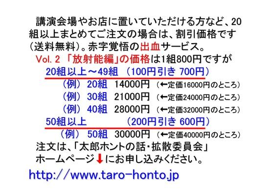 12月19日DVD全巻完成のお知らせ_15