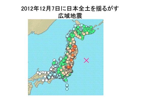 連続地震_02