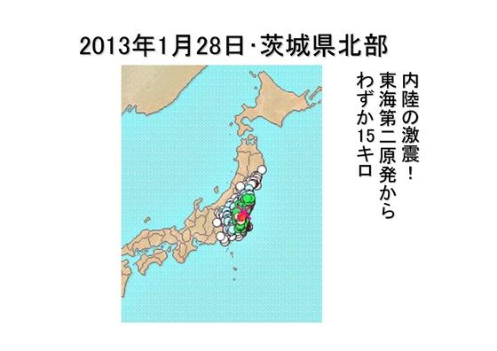 連続地震_18