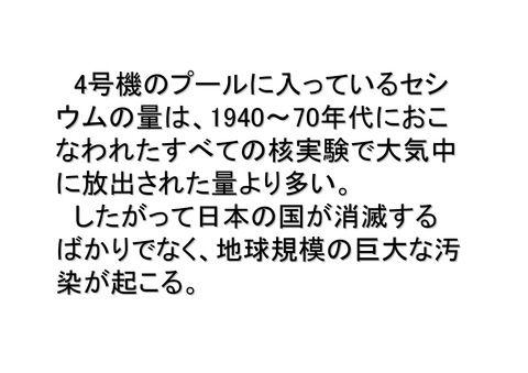 a36f8d2c.jpg