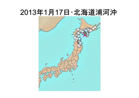連続地震_14