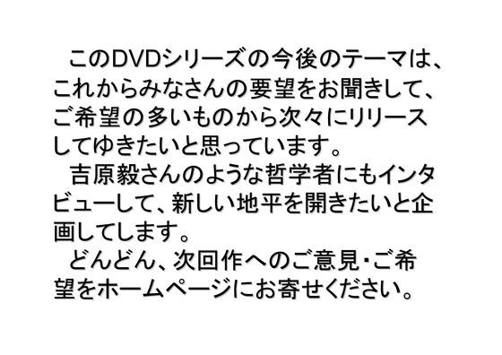 11月01日DVD発売のお知らせ (1)_21