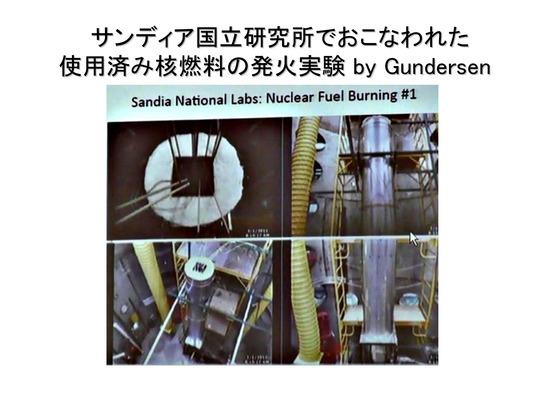 09月20日福島第一原発4号機対策_18