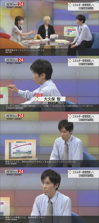 NHKのヤラセツイート3
