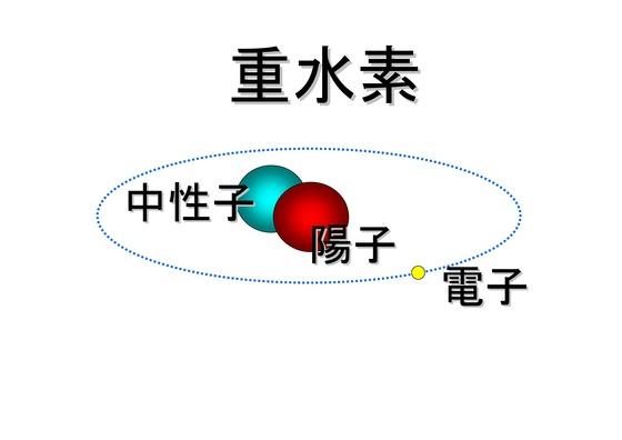 核兵器-4(核融合炉)_13