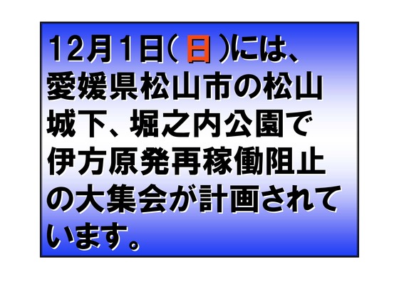 18_2資料48
