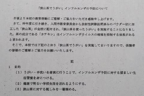 @asuyorikyou.jpg
