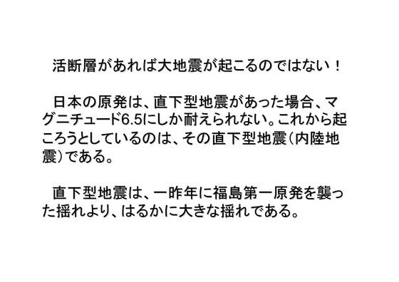 18_2資料22