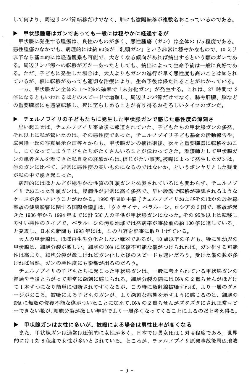 【福島泉】ジョイフィット【福島大森】YouTube動画>1本 ->画像>6枚
