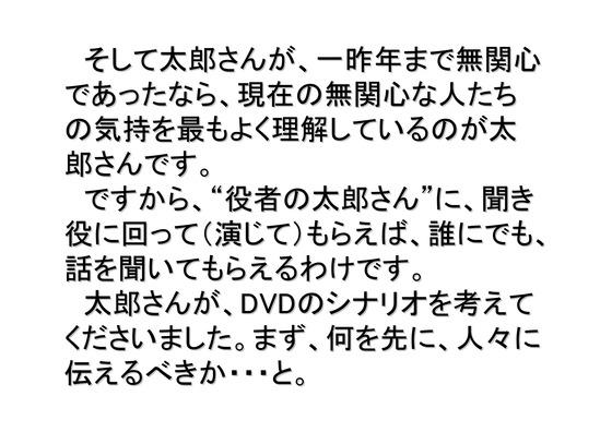 11月01日DVD発売のお知らせ (1)_15