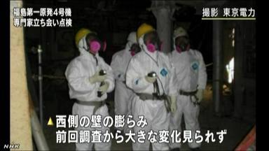 """東電""""4号機の耐震性問題なし"""""""
