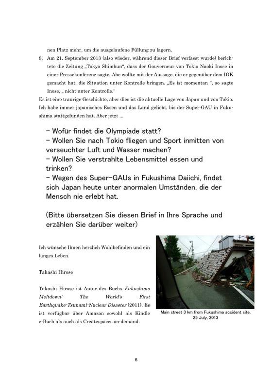 ドイツ語版のオリンピック警告6
