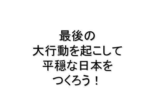 08月25日関電需給状況_54