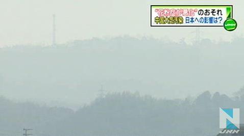 """中国大気汚染、日本で""""花粉症悪化""""も4"""