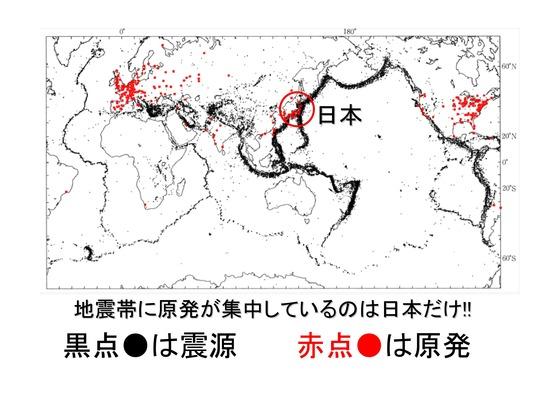 09月20日福島第一原発4号機対策_07
