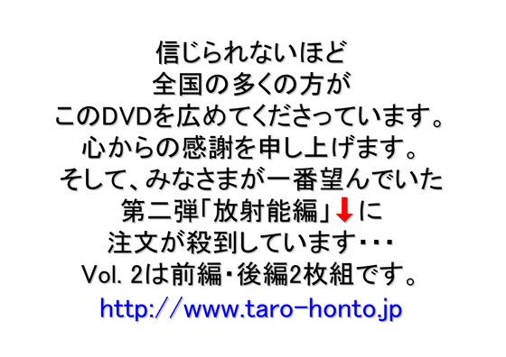 12月19日DVD全巻完成のお知らせ_06