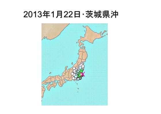 連続地震_15