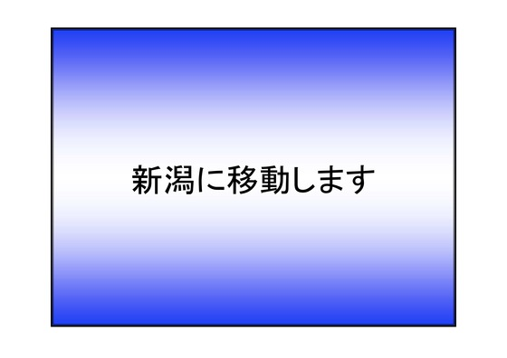 18_2資料12