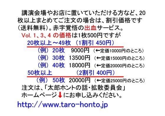 12月19日DVD全巻完成のお知らせ_14