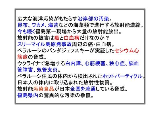 12月19日DVD全巻完成のお知らせ_10