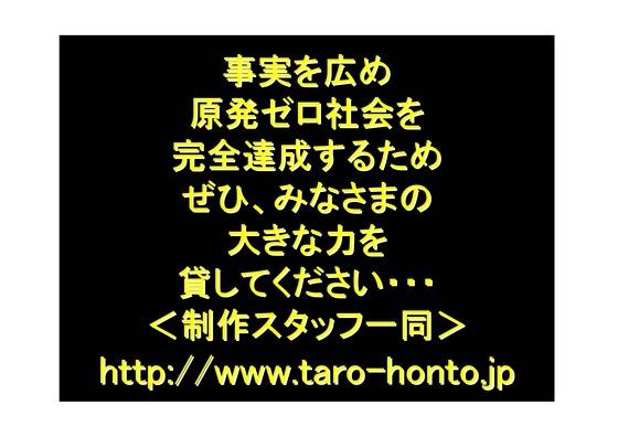 12月19日DVD全巻完成のお知らせ_25