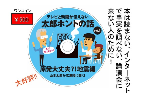 12月19日DVD全巻完成のお知らせ_05