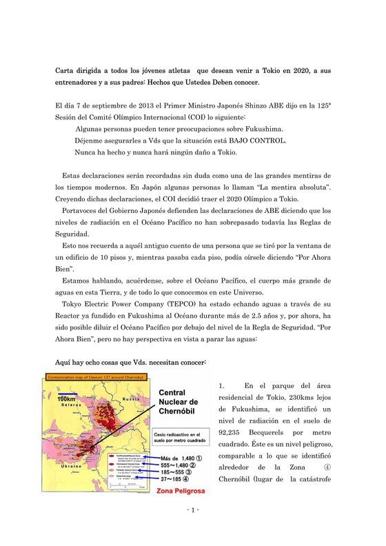スペイン語版1