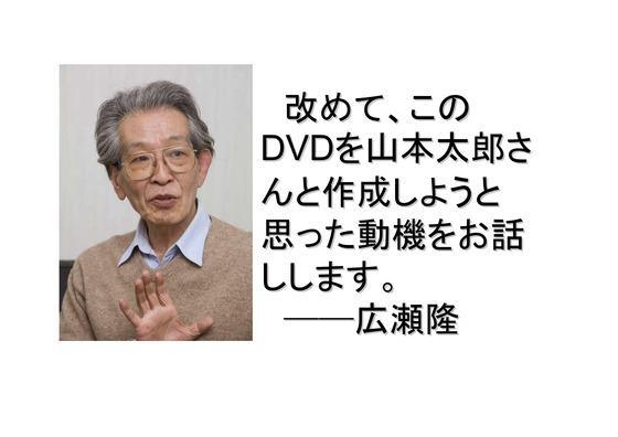 11月28日DVD第二弾完成のお知らせ (1)_17