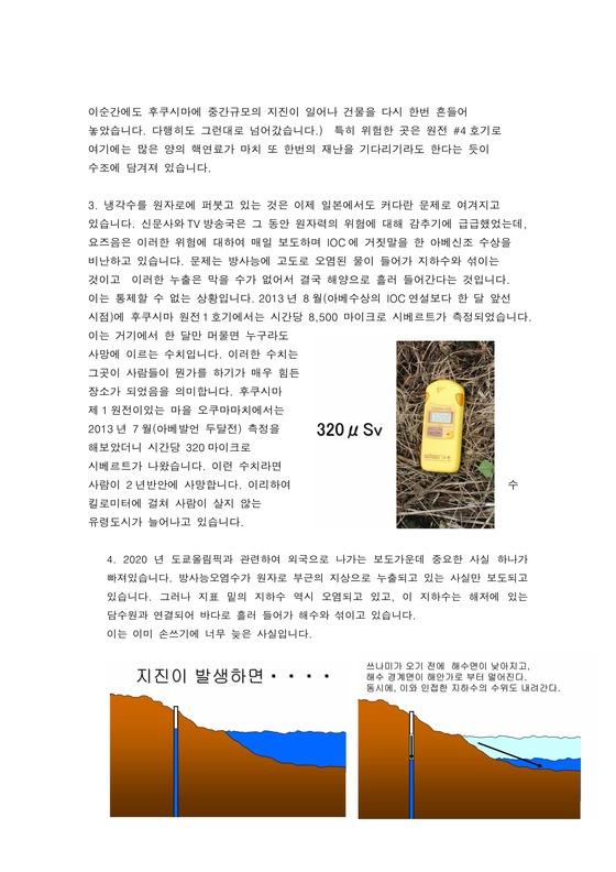韓国語版3