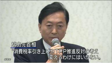 鳩山元首相 衆院選に立候補しない意向