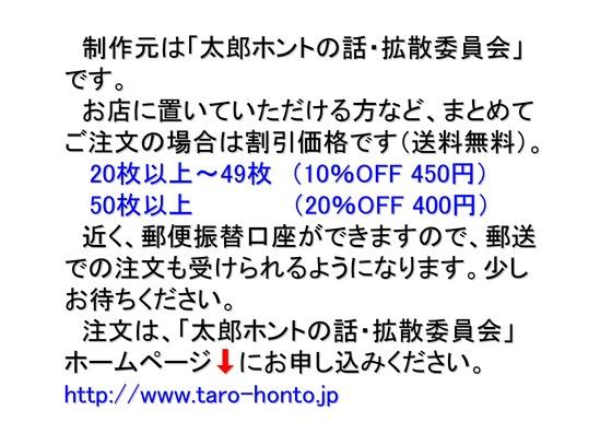 11月01日DVD発売のお知らせ (1)_05