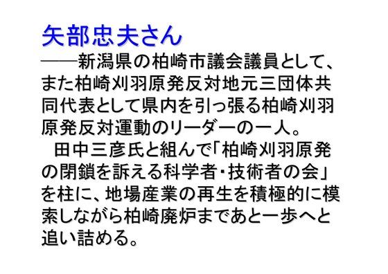 18_2資料18