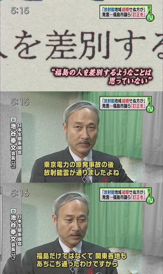 日本生態系協会の池谷奉文会長7