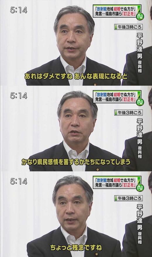 日本生態系協会の池谷奉文会長4