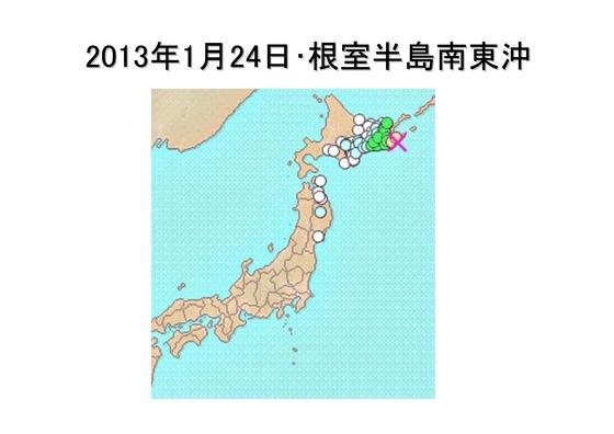連続地震_17